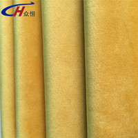 Wholesale 100% fire retardant yellow velvet curtain fabric/napped fabric