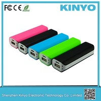 Bulk buy from china usb power supply 2600mah for mobile phone