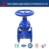 resilient seated DN65 DIN3352 F4 gate valve