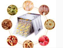 2015 precio más bajo de verduras y frutas túnel de secado de la máquina