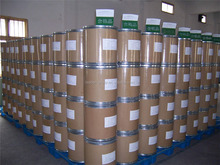 High Quality MEFENAMIC ACID 61-68-7 Lowest Price Fast Delivery Real Professional Supplier From China STOCK!!!!