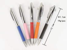 PU leather metal pen, various color for choosing
