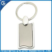 New souvenir products 2015 rectangle shape blank custom metal keychain