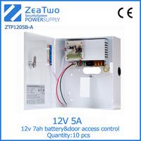 0-12v adjustable power supply Metal box 12v switching power supply 12v 5a back up