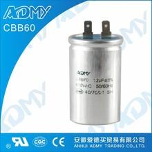 ADMY factory sale professional film starting capacitor 100 microfarad wholesale