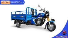 2015 new three wheel motorcycle made in china HH150ZH-A