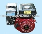 Four Stroke Gasoline Engine