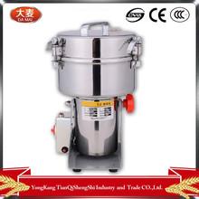 Prezzo di fabbrica 2000g mulino/automatico farina Mills/macchina per la frantumazione dei cereali