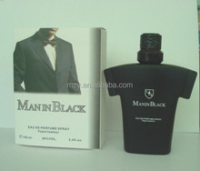 very charming cologne for success man 2015