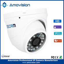 High Definition 720P H.264 sectec ip camera with Dual stream encoding H.264 compression mode
