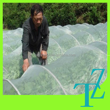 transparent Insect mesh Screen insect proof mesh plant covers