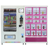 New product code/soda vending machine with 17 boxs cabines