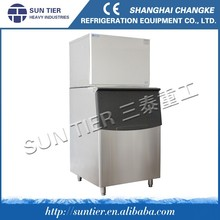 large ice storage capacity self-service ice vending machine/ professional ice making machines