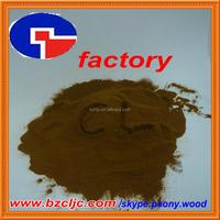 sodium lignin sulfonate/lignin concrete admixture(additives)