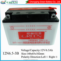 12v Dry charged rechargeable lead acid battery (provide dry battery charger)