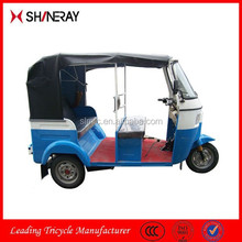 Alibaba China Supplier Hot Sale New Products Rickshaw Price/Rickshaw/Bajaj Three Wheeler Price