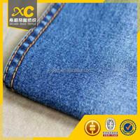 made in China Changzhou, bull twill denim fabric to Morocco