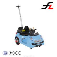 Good material high level new design children electric car price