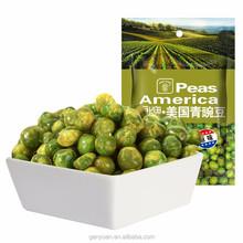 crispy green peas snacks(original flavor)