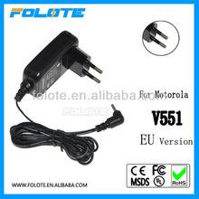 brand new travel charger for motorola