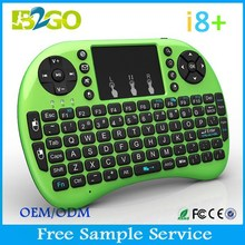 High quality colored i8plus mini wireless keyboard mouse combo wholesale