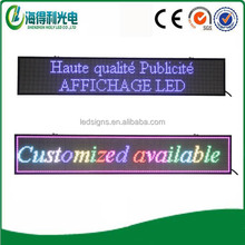 Alibaba express P6 full color programmable led screen display xxx hd moves