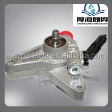 Auto Power Steering Pump For Honda ODYSSEY 56110-RGL-A03 56110-RGL-A04