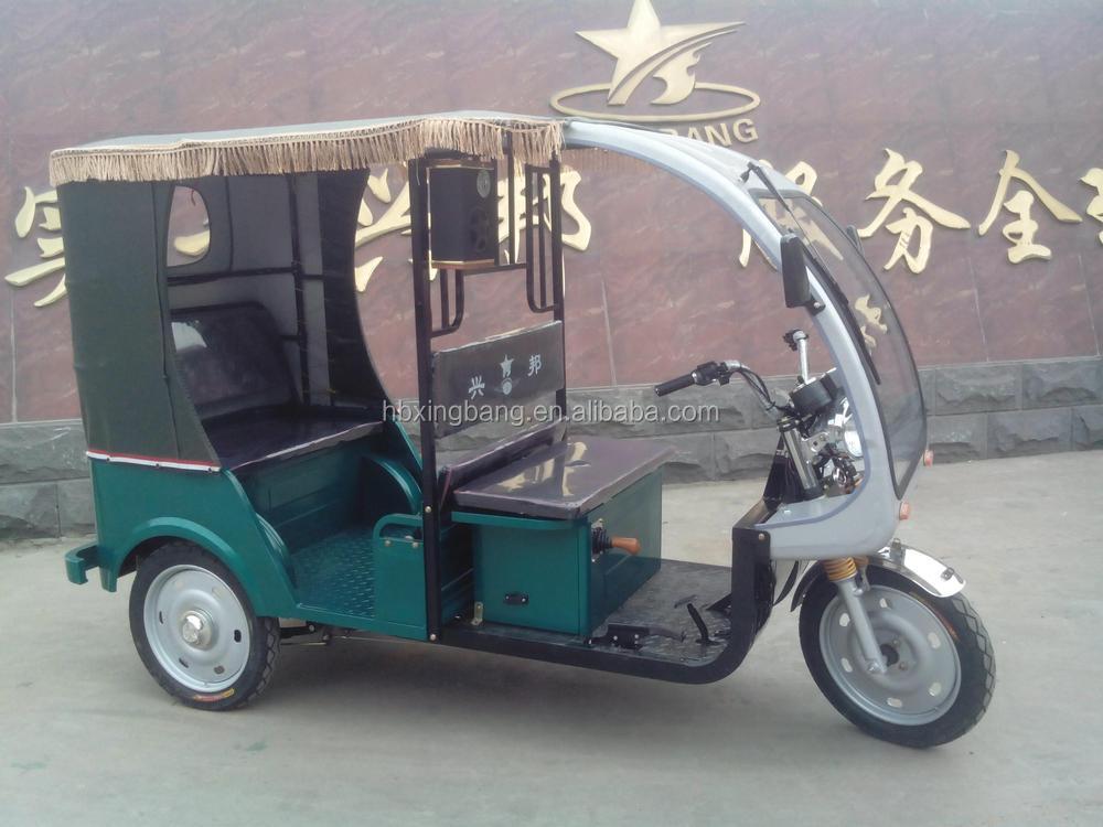 Popular Design Shaft Drive Electric Trike Motorcycle