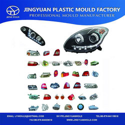 Low price First Choice modern mould china auto head lamp mould