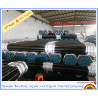 a & a manufacturer Sales Promotion ! ! ! ! astm a106 gr b seamless carbon steel tube