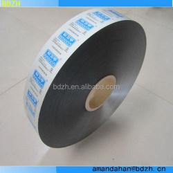 Aluminum foil laminated packaging material