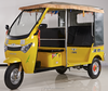the newest 1200W battery operate tricycle passenger electric tricycle for sale