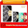 Made In China Mobile Phone Case For Sony Xperia m c904 c1905