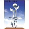 Metal Large 201Stainless Steel Garden Ball Sculpture for Sale