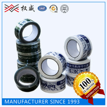 COMPANY LOGO PRINTED STRONG STICKY SEALING TAPE