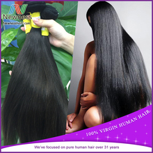 Asian straight hair weave black colours/ 20 inch virgin remy brazilian hair weave