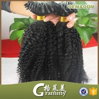 Wholesale high quality grade 7a brazilian kinky curly micro bead hair extension