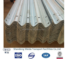 Central Isolation Barrier/Highway guardrail