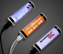 NEW DESIGN ! sucker mini slim outdoor LED portable mobile phone 2600 power bank