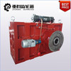 China factory gearbox for plastic extrusion parts machinery