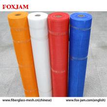 canada export fiberglass mesh