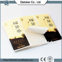 Easy ter-off adhesive edible oil sitcker