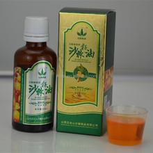 sea buckthorn extract seed oil