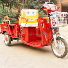 Hot sale 60V/1000W electric tricycle with passenger seat