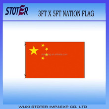 cheap polyester China nation flag