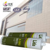 exterior wall tile weather silicone sealant and adhesive