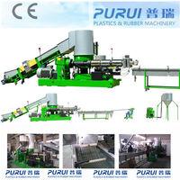 PE/PP/HDPE/LDPE woven bag/film Pelletizing/Granulating Machine