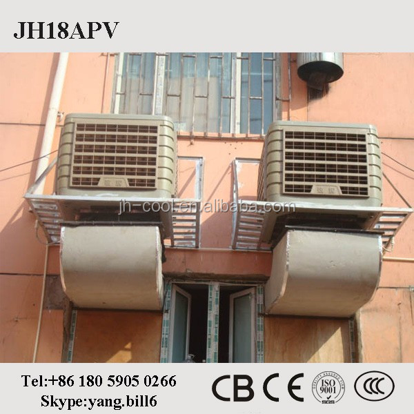 Roof Mounted Swamp Coolers : Jh apv roof mounted evaporative air cooler with