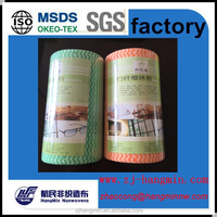 China suppliers spunlace nonwoven fabric antibacterial cleaning wipes/cloth