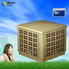 Used window air conditioner(desert air conditioner)